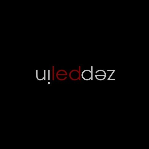 The best Led Zep logo ever?