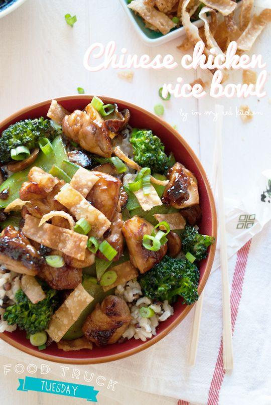 Chinese Chicken Rice Bowl Recipe Chicken Rice Bowls Chinese