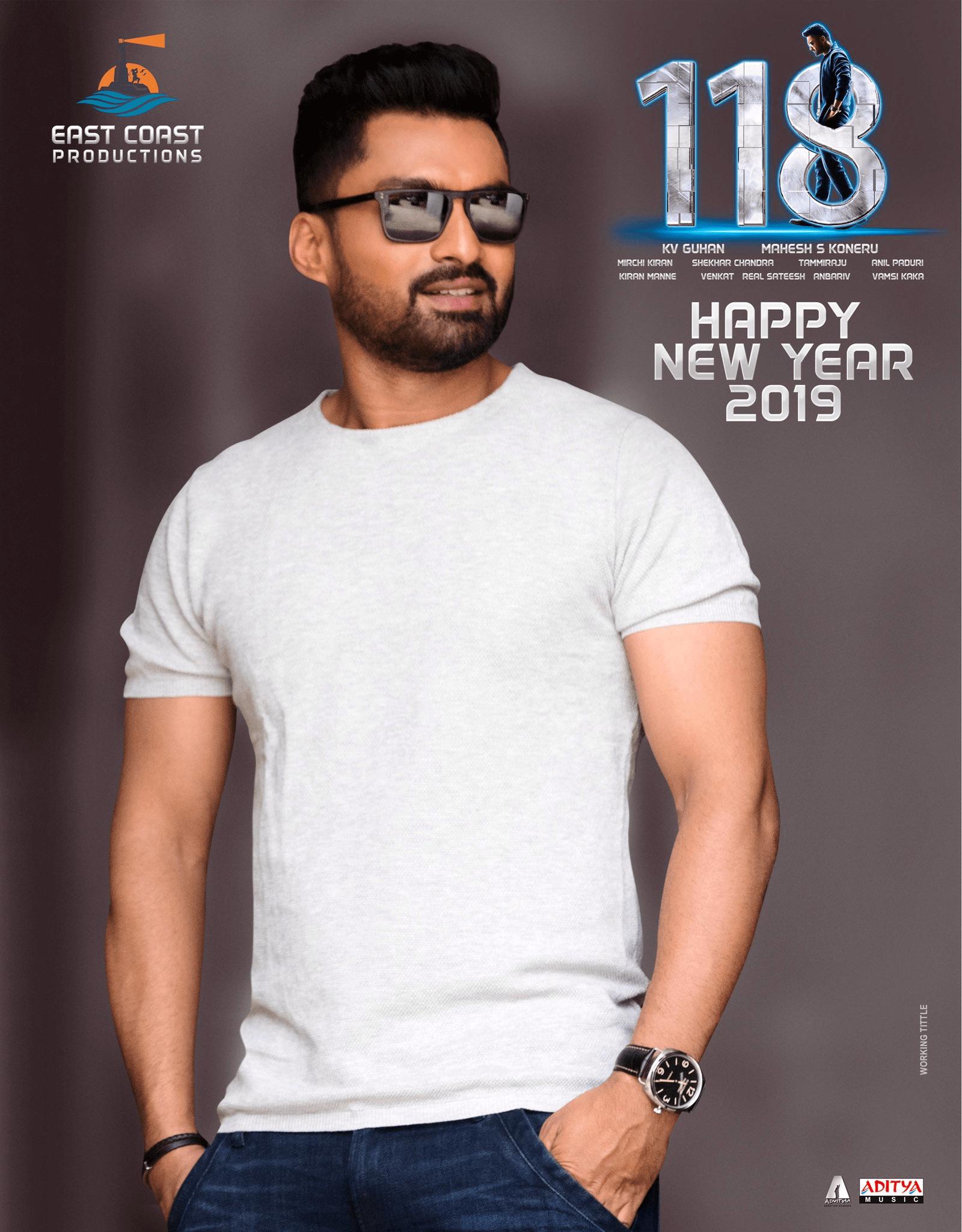 Kalyan Ram S 118 Movie New Year Poster New Years Poster Kalyan