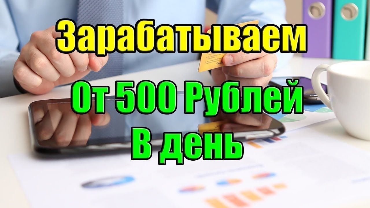 Интернет деньги заработать киви ставки транспортного налога в кировской области на 2015 год