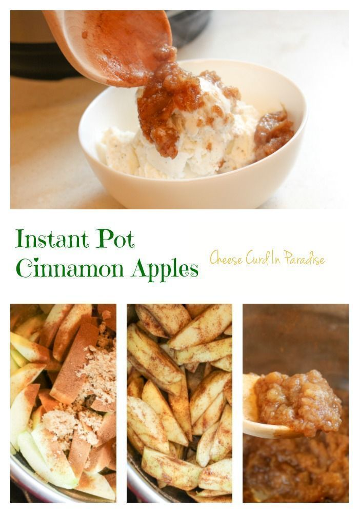 Instant Pot Cinnamon Apples   Cinnamon apples, Cooking ...