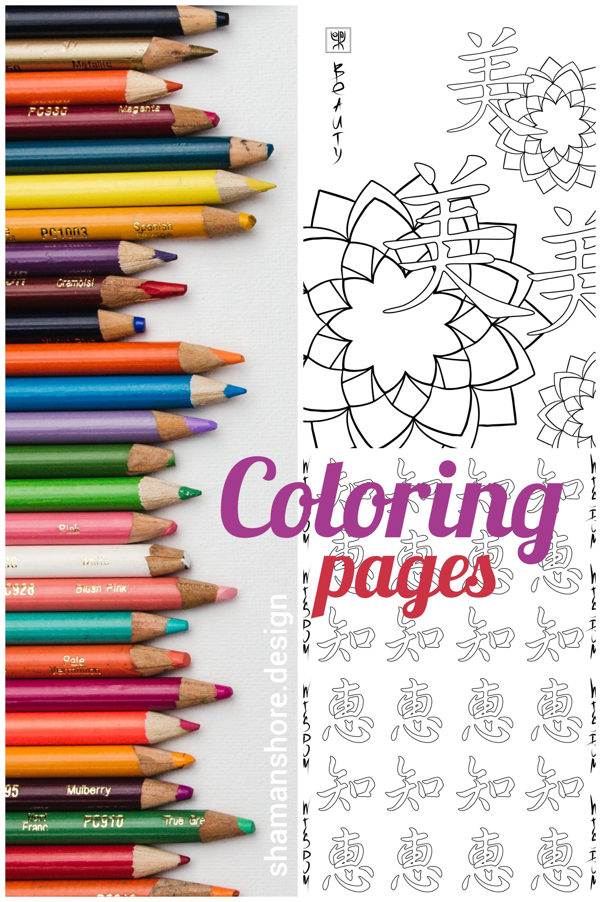 Coloring Pages For Grown Ups Japanese Book Adults Printable Creative Activity