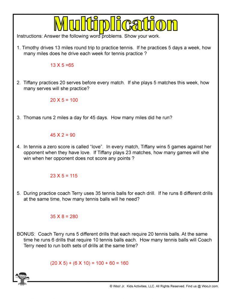 Summer Multiplication Free Printable - ANSWER KEY | Woo ...