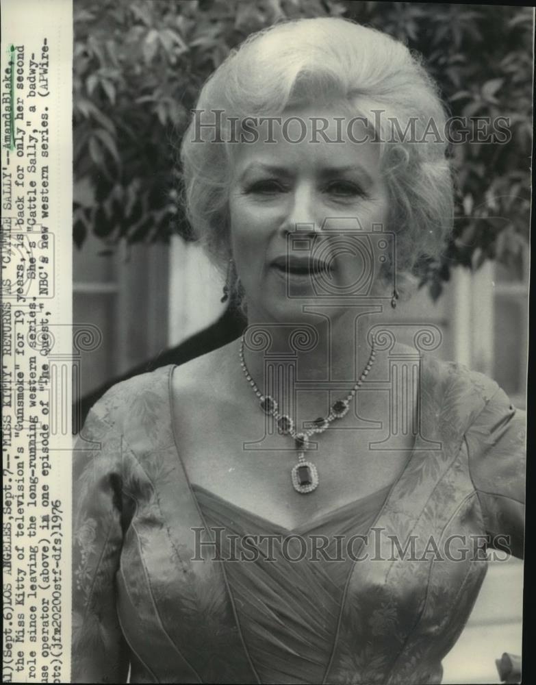 1976 Press Photo Actress Amanda Blake in television's