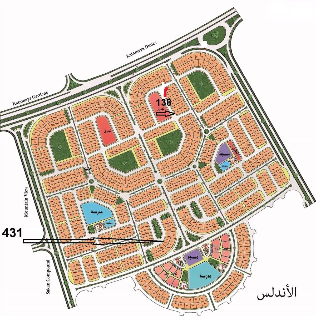 عقار ستوك شقة للبيع بالتجمع الخامس بالتقسيط 162 متر بحى الاندلس New Cairo City Cairo City Cairo