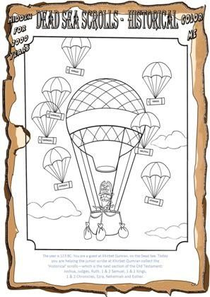 The Secret Of The Missing Scrolls Part 6 Coloring Pages For