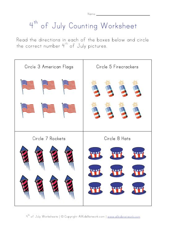 Pin On 4th Of July Lesson Plan