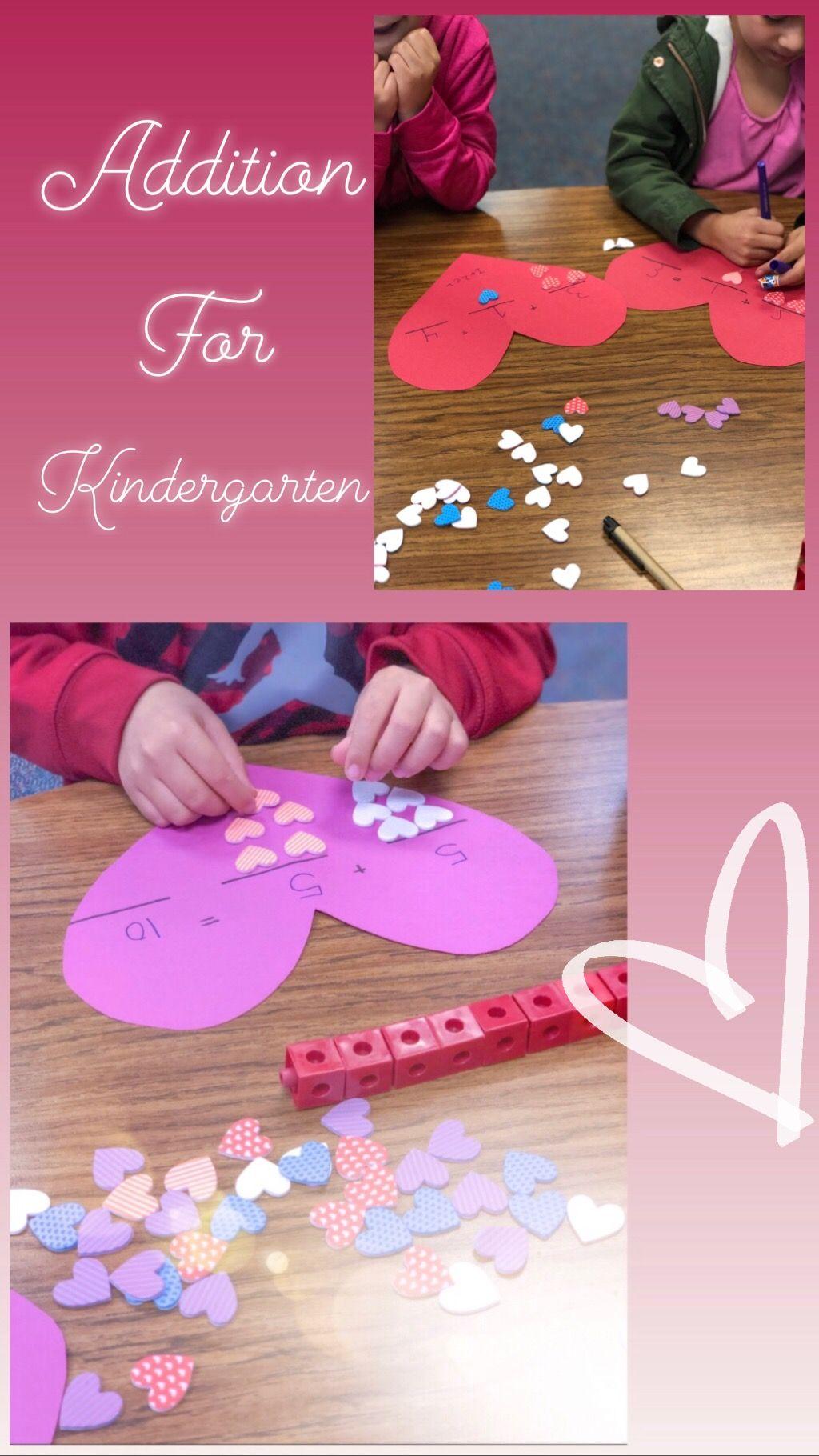 Valentine S Day Addition Project For Kindergarten