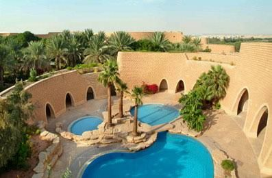Tuwaiq Palace Riyadh Desert Landscaping Riyadh Palace