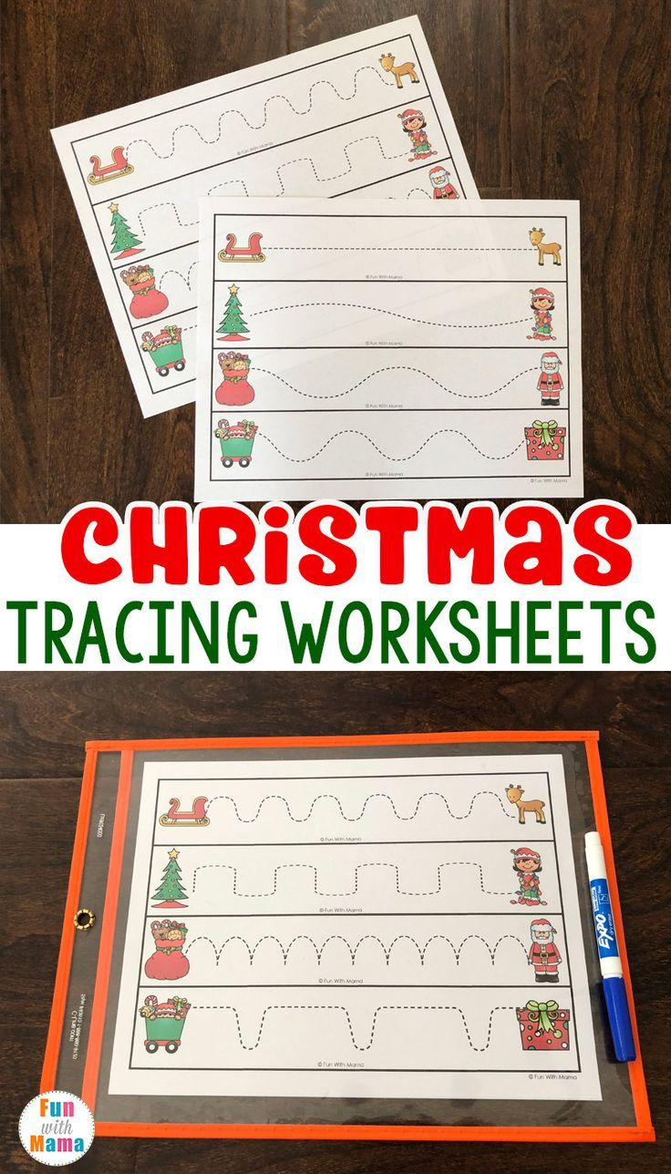 Christmas Preschool Tracing Worksheets Christmas Preschool Tracing Worksheets - Fun with Mama