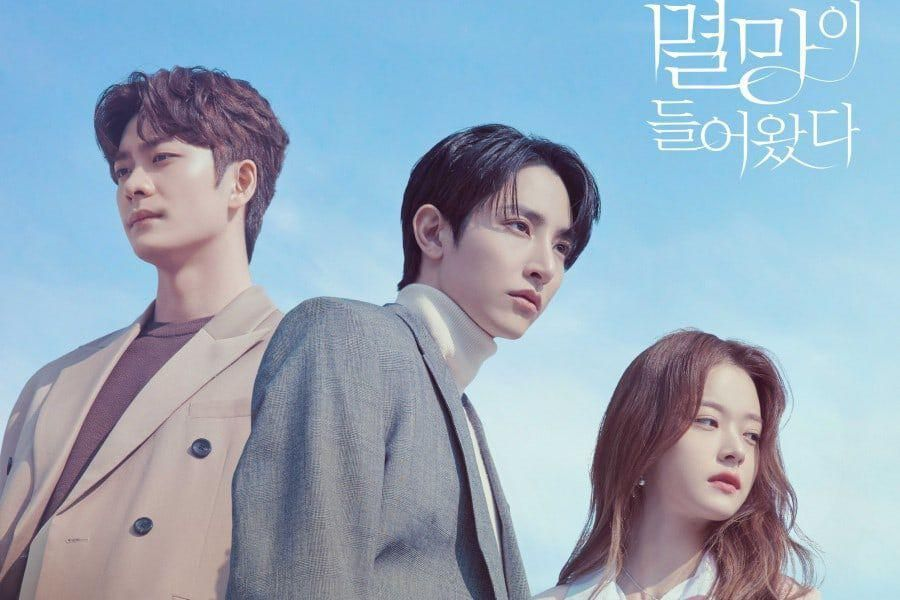 """Kang Tae Oh, Lee Soo Hyuk, And Shin Do Hyun Are Intertwined In A Love Triangle In """"Doom At Your Service"""""""