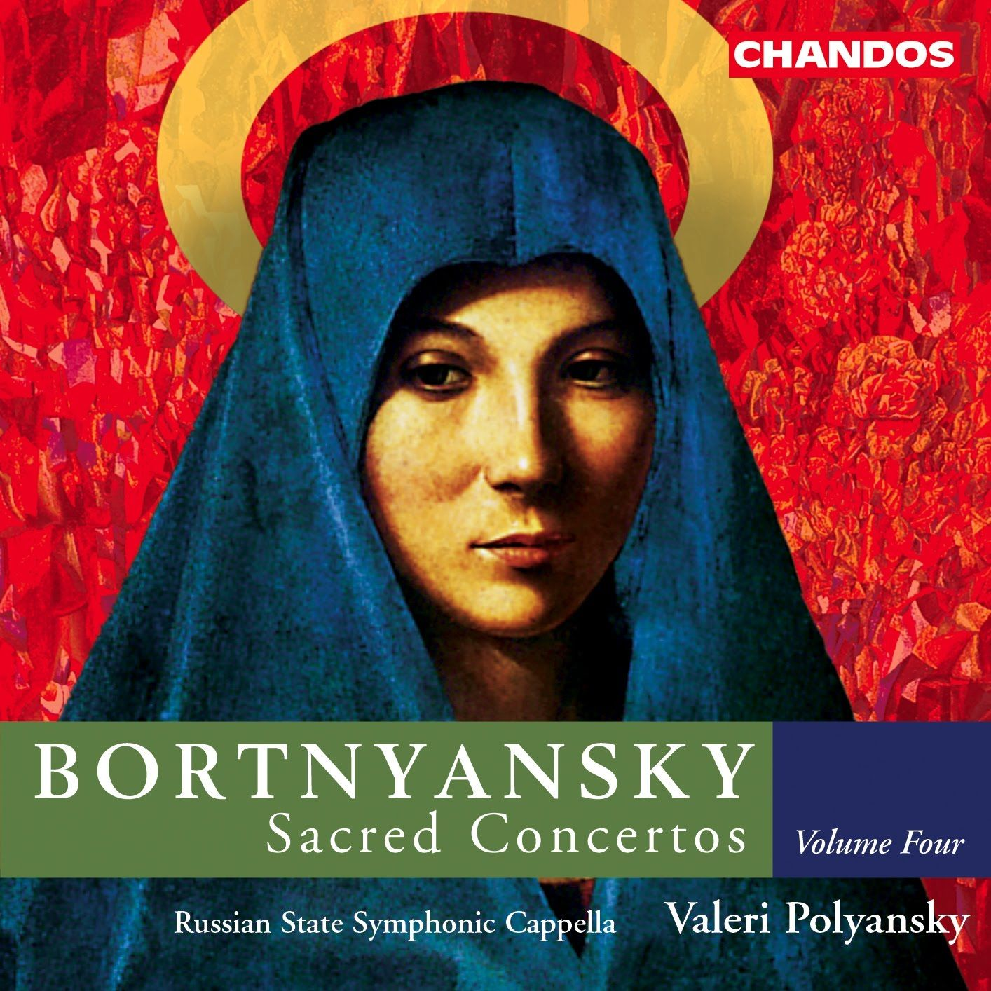 Bortnyansky Sacred Concertos Weekend Playlist Dmitry