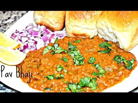 Pav bhaji recipe mumbai style pav bhaji indian fast food recipe pav bhaji recipe mumbai style pav bhaji indian fast food recipe easy vegetarian forumfinder Gallery
