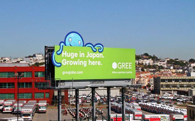 Gree S Billboard In Sf Huge In Japan Growing Here Growing Everywhere Gree Billboard Japan