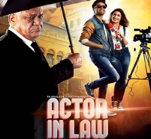 Actor In Law Free Movies Online Indian Movie Songs Pakistani