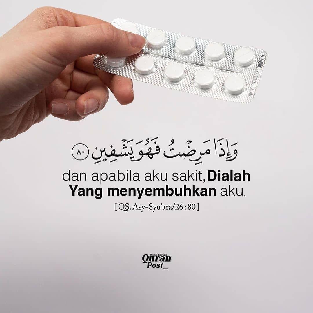 Pin Oleh Lanang W Di Al Qur An