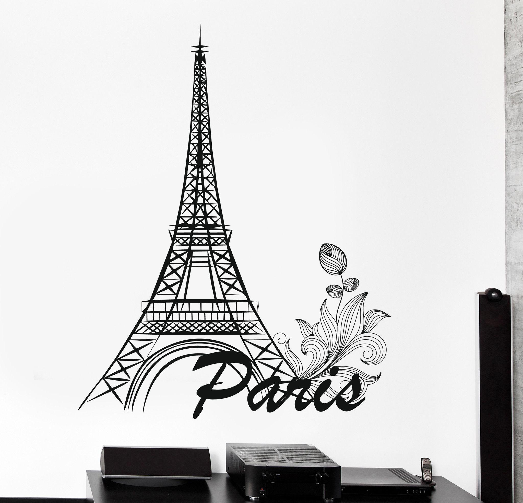 Эйфелева башня черно белая картинка