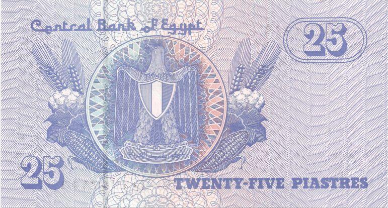 Motivseite: Geldschein-Afrika-Ägypten-قرش-٢٥-٢٠٠٨