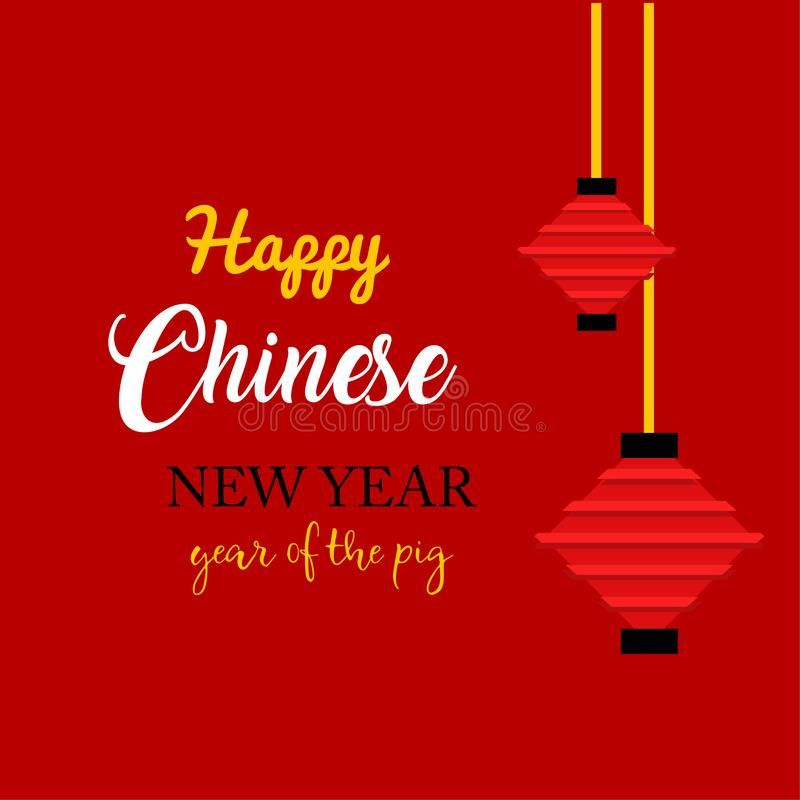 Lettering Chinese New Year 2019 Happy Chinese New Year Of The Pig Lettering Des Sponso Chinese New Year Greeting New Year Greeting Cards New Year Greetings