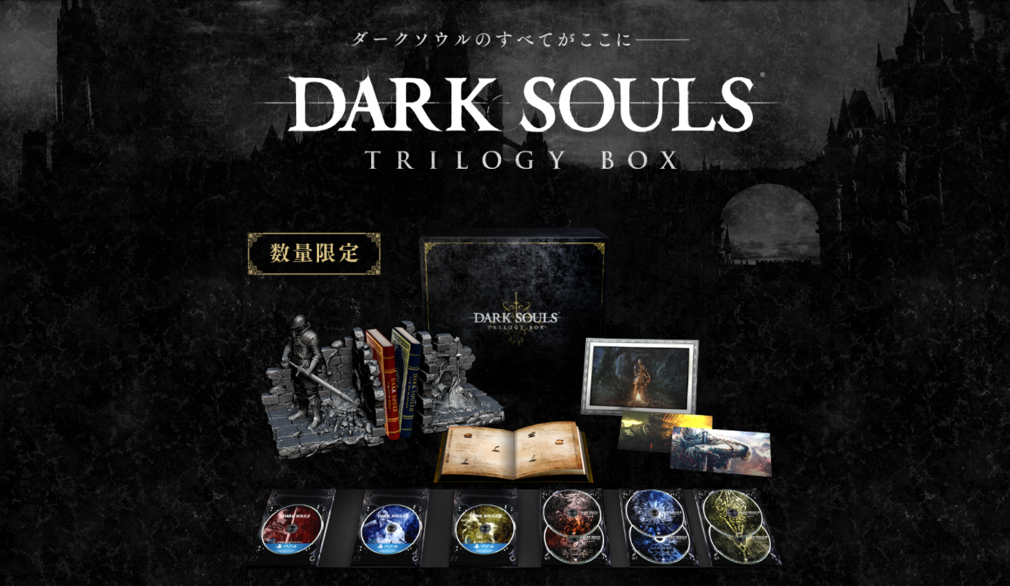 Dark Souls Remastered For Ps4 Pc And Xbox One Announced Bandai Namco Has Confirmed That Dark Souls Remastered Is Being Released F Dark Souls Xbox One Trilogy