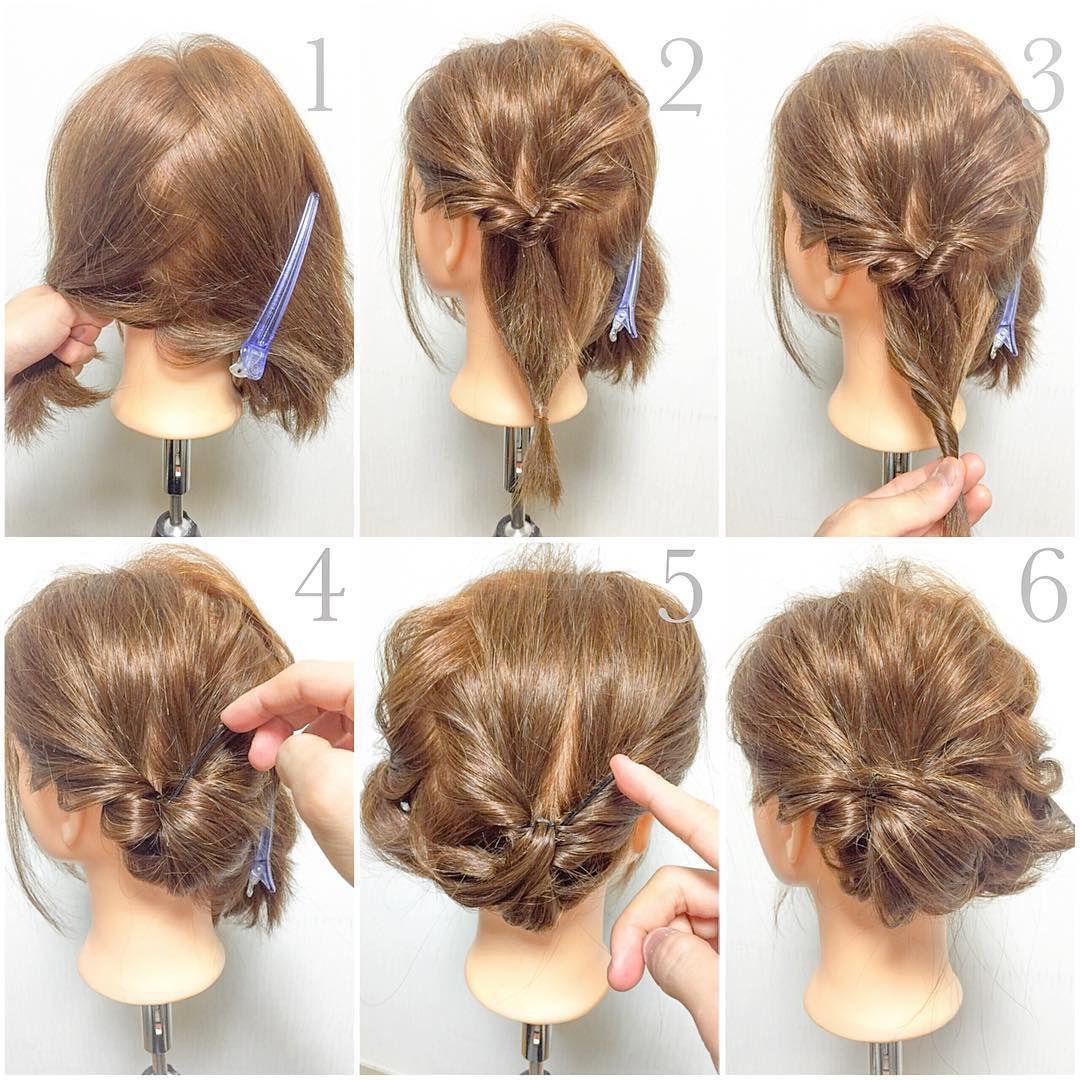 ミディアムさんも垢抜け 簡単アップヘアスタイルの作り方 Biche ビーチェ 髪型 簡単 ヘアアレンジ ヘアスタイリング