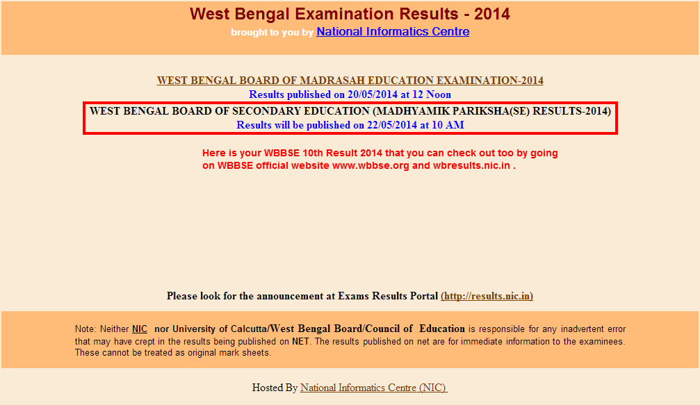 West bengal board of secondary education official website
