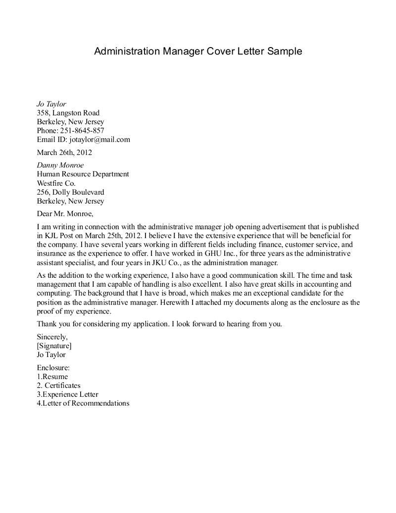 school administrator cover letter