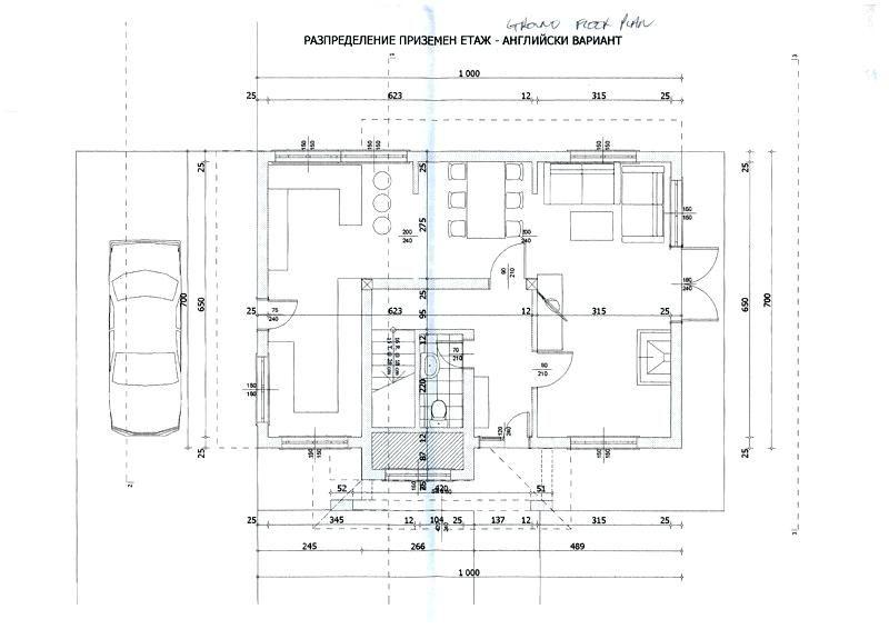 House Plan Dimensions Floor Dimension Esherick House Plan Dimensions