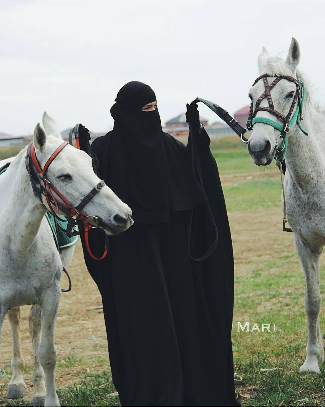 Muslimahs True Hijab My Niqab Hijab Niqabi Hijabi