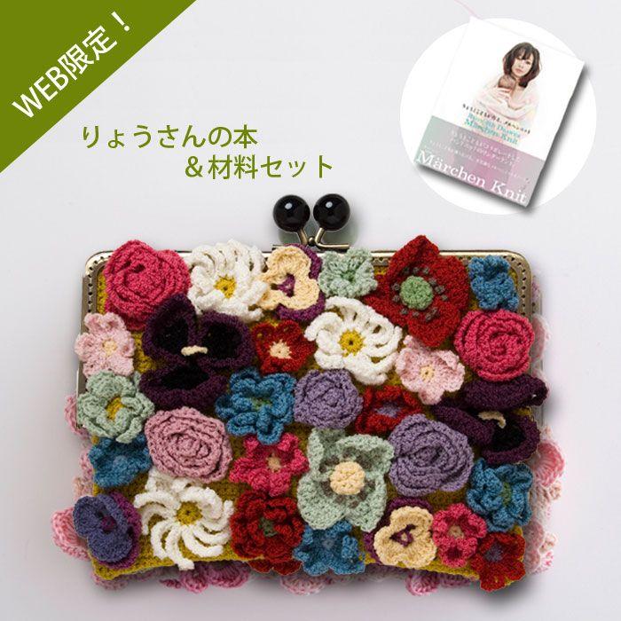 Flower clutch | BAGS FLORAL BEAUTIES | Pinterest