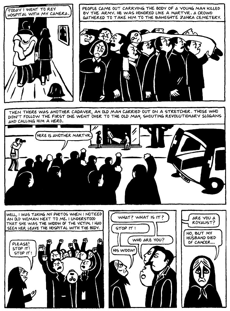 Persepolis Excerpt Pt 6 Graphic Panels Student Art Cultural Identity