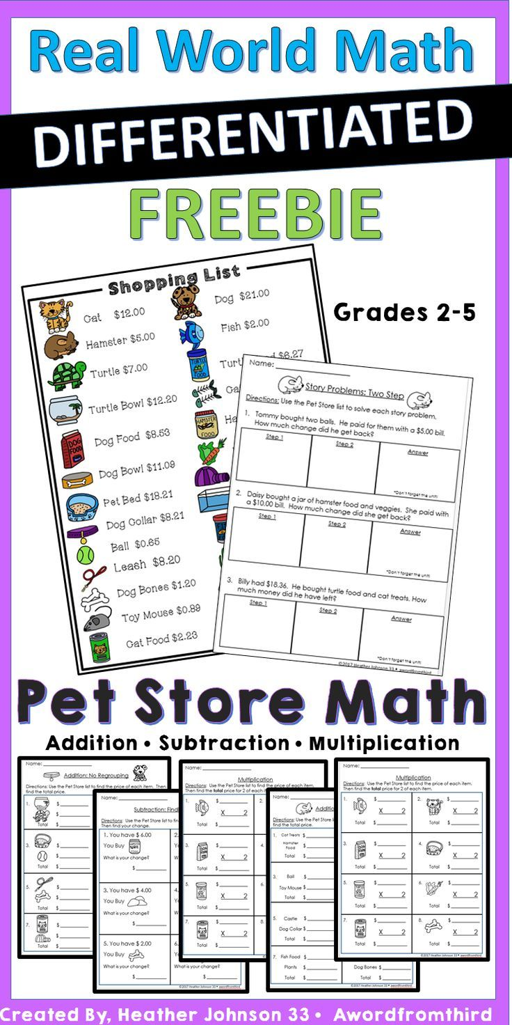 Pet Store Math Addition, Subtraction, & Multiplication: Money: FREEBIE