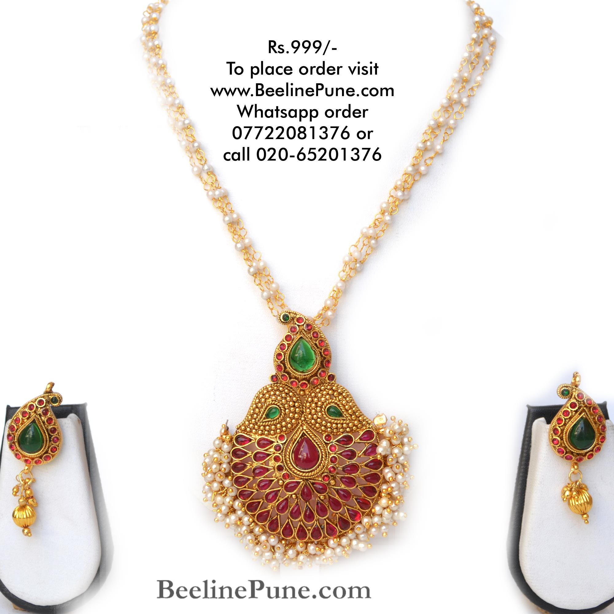 Pearl mango pendant green marron buy necklace online shopping pearl mango pendant green marron aloadofball Image collections