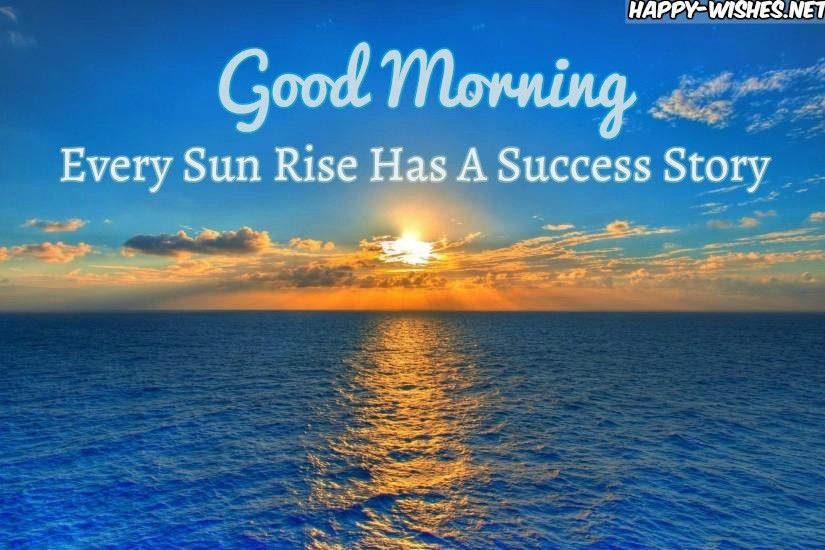 Good Morning Wishes With Sunrise Images Good Morning Images Good Morning Photos Morning Images