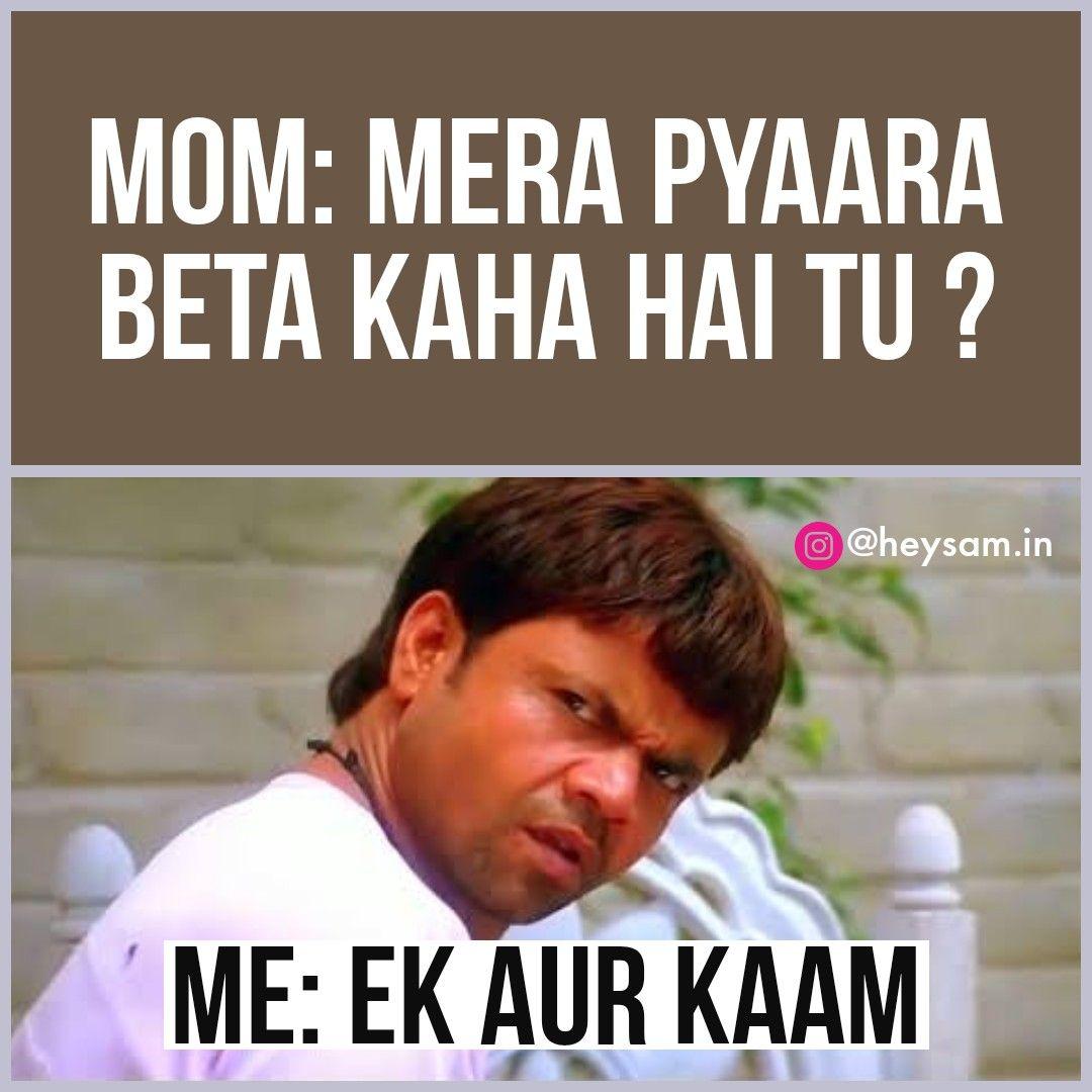Hindi Funny Jokes And Bollywood Memes Bollywood Memes Funny Jokes In Hindi Bollywood Funny