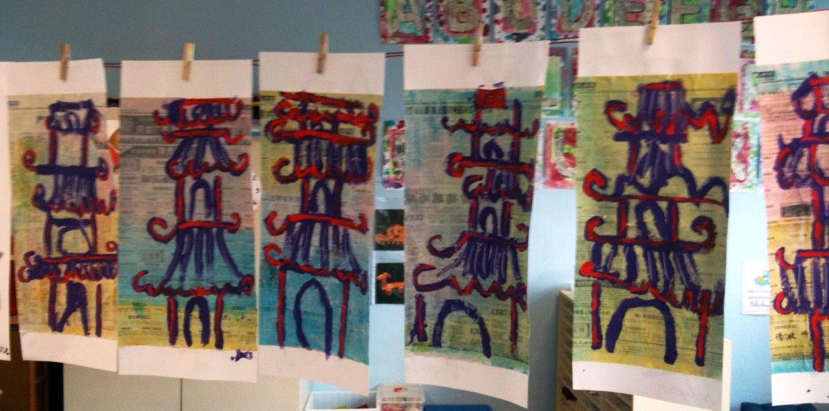 Pagodes chinoises art visuel maternelle la chine p4 pinterest chine maternelle chine et - Maison de la chine boutique ...