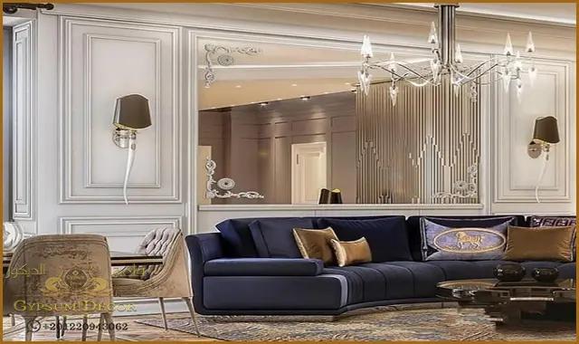 احدث الوان الدهانات In 2021 Interior Design Home Decor Modern Decor