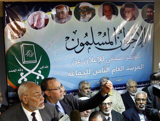 Fratelli Musulmani