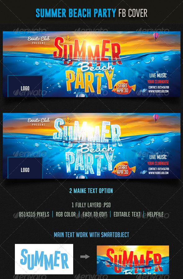 Summer Beach Party Facebook - Facebook Timeline Covers Social Media
