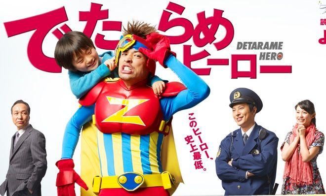 Galileo 2 japanese drama eng sub / Paper heart movie stream