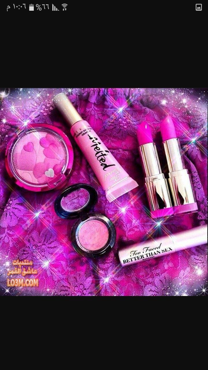 Pin By كوكو غزوان On مكياج اطفال Lipstick Beauty