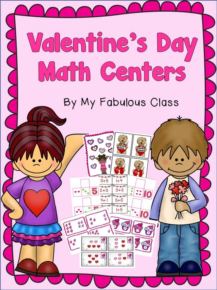 Valentine's Day Math - Sums of 5, Sums of 10, subitizing, Sum of 2 dice, and much more!
