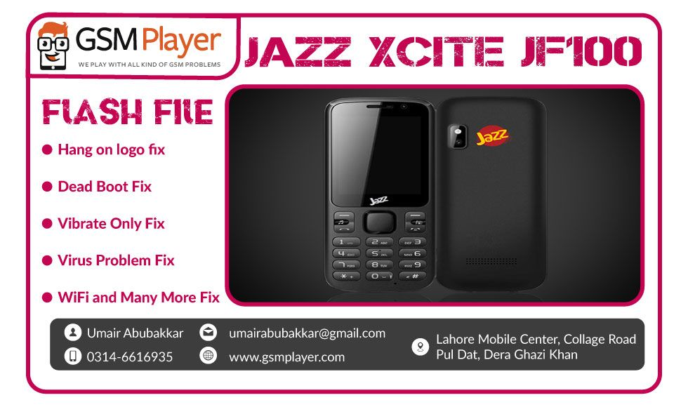 Mobilink Jazz Haier Xcite JF100 Firmware | GSM Player | Jazz, Tools