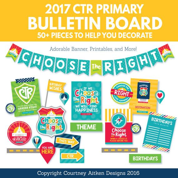 2017 Lds Primary Bulletin Board Printables Perfect For