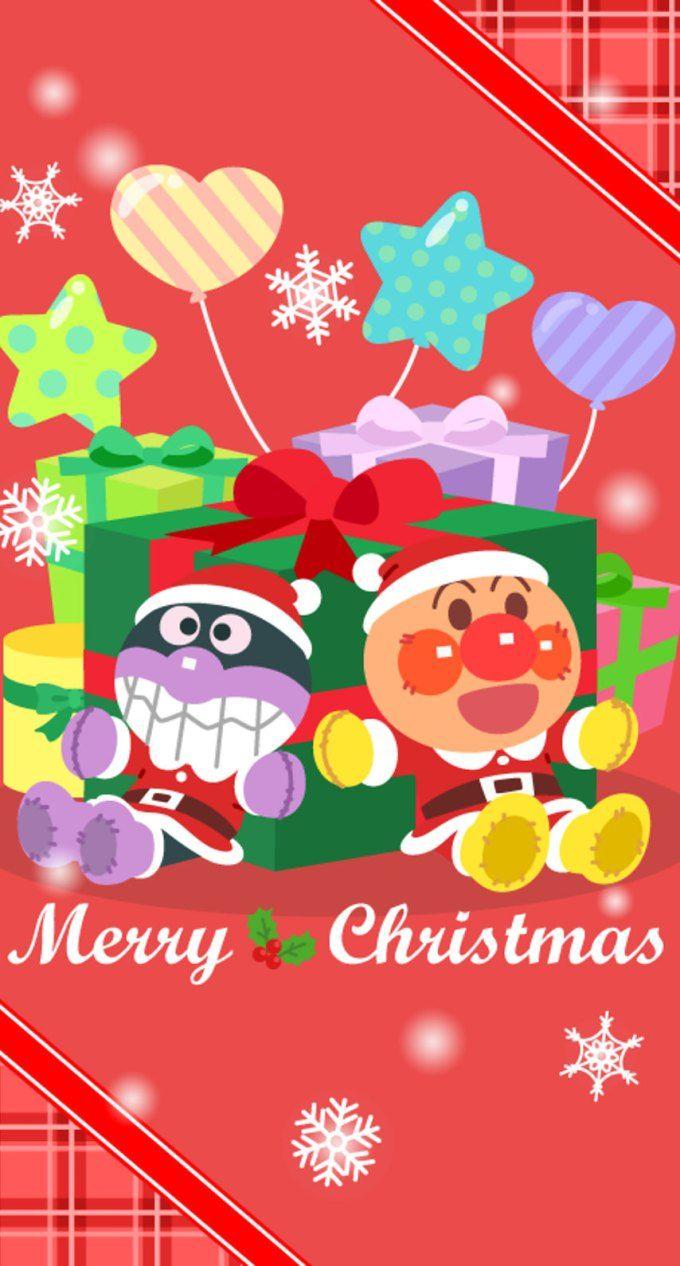 アンパンマンのクリスマス Christmas Wallpaper Backgrounds Christmas Wallpaper Wallpaper Iphone Disney