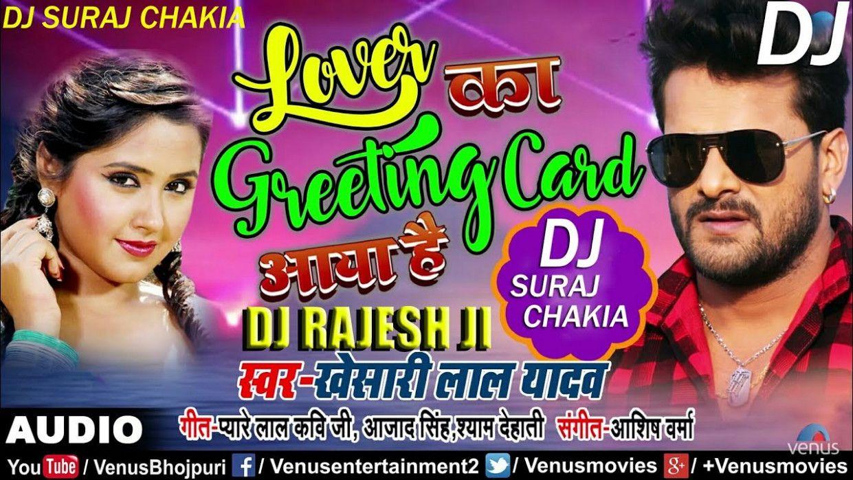 10 Love Ka Greeting Card Aaya Basant Panchami Holds Accent For The