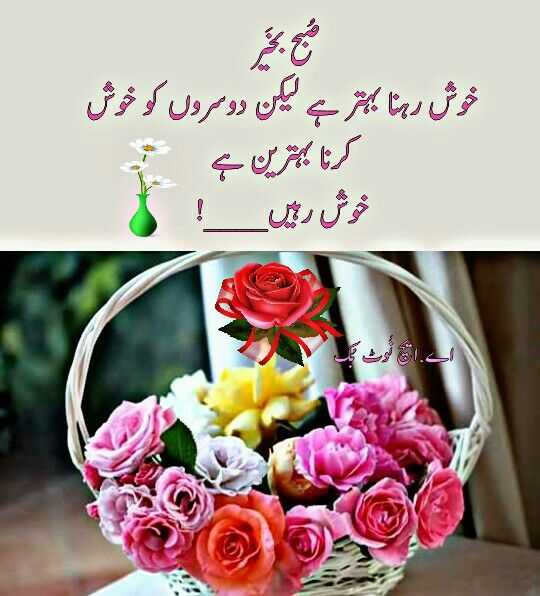 السلام عليكم ورحمة الله وبركاته ص بح ب خیر اے ایچ Good Morning Greetings Good Morning Quotes Gud Morning Images