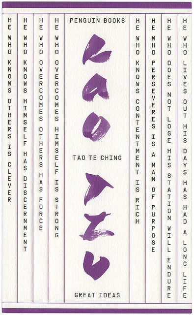 61: Tao Te Ching by davidgeorgepearson, via Flickr