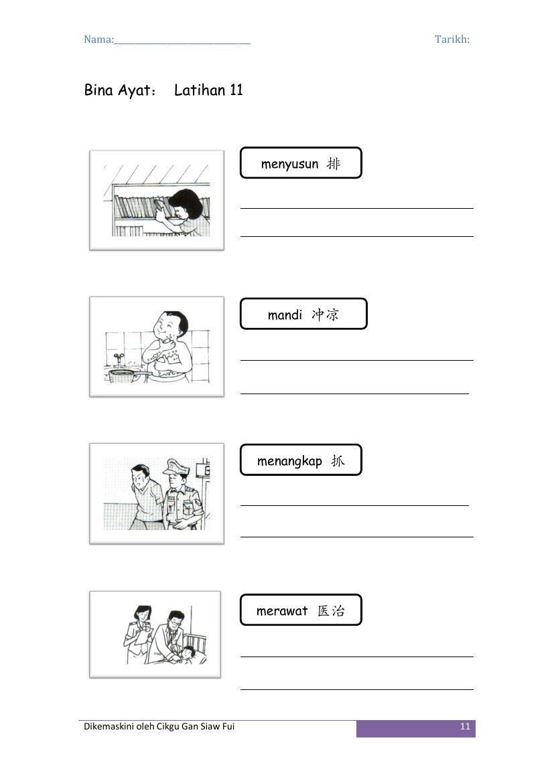 Latihan Bina Ayat Bm Tahun 1 Dan 2 Berdefinisi Cina School Worksheets Color Worksheets Study Materials