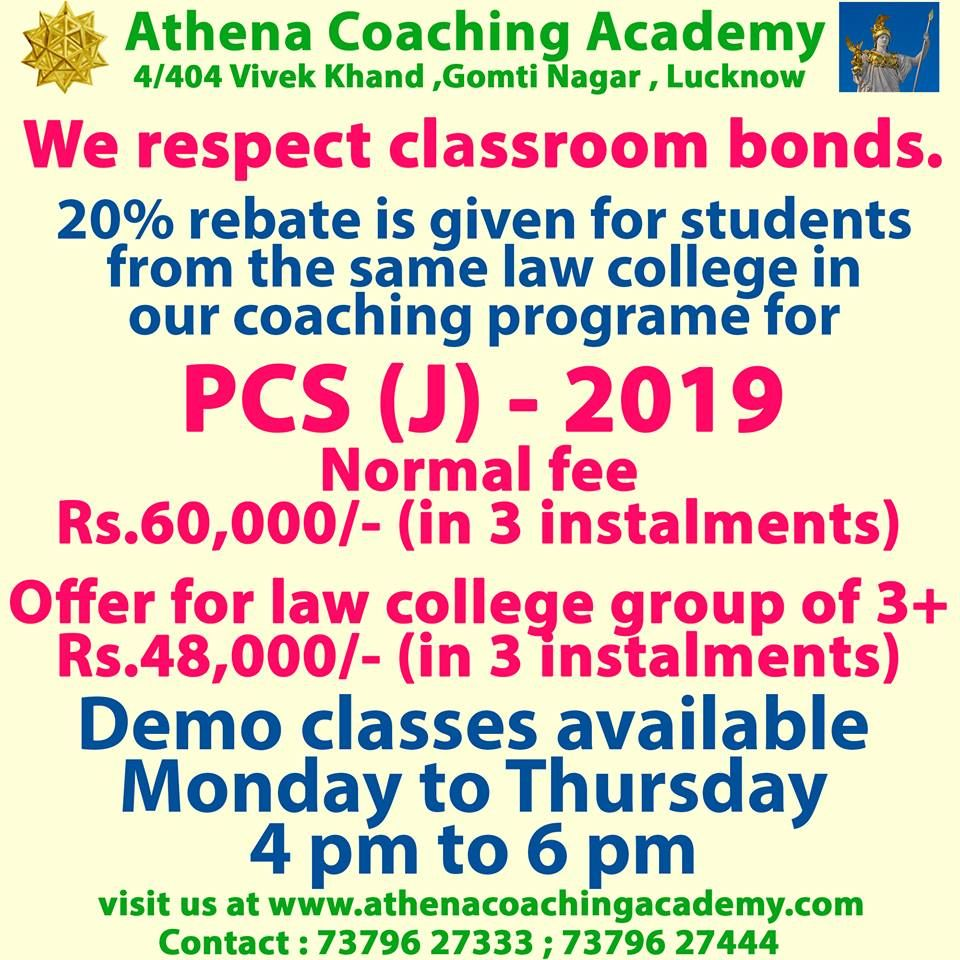 The Best PCSJ Coaching in Lucknow for PCS Aspirants. A